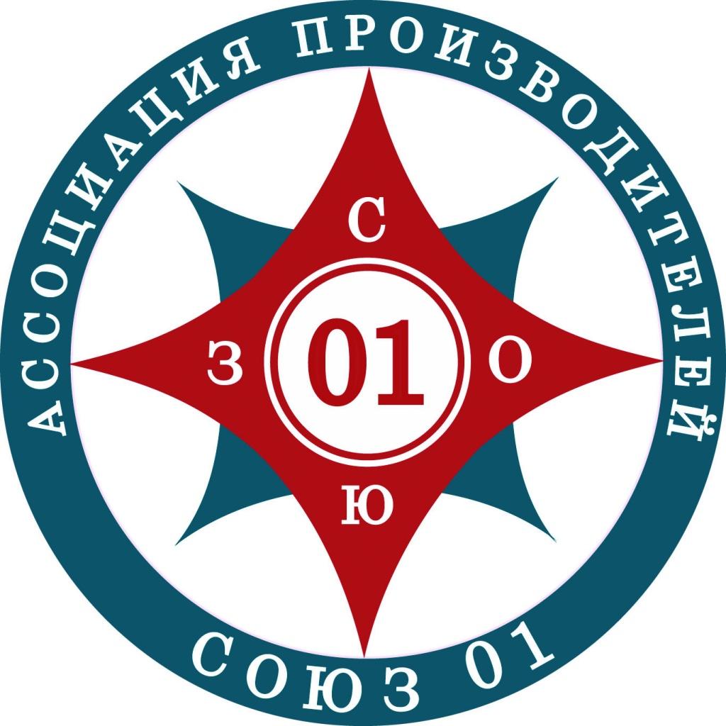 Ассоциации производителей пожарно-спасательной продукции и услуг «СОЮЗ 01»