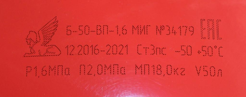 маркировка баллона овп-40