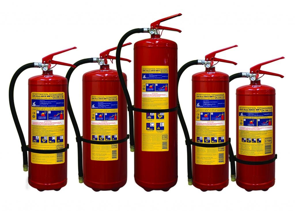Огнетушители ОП МИГ Е с повышенной огнетушащей способностью
